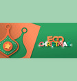 eco christmas paper cut ornament decoration banner vector image vector image