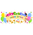 jewish holiday of purim banner vector image vector image