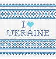 Ukrainian national embroidery I love Ukraine vector image vector image