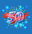 happy 50th anniversary glass bulb numbers set vector image