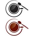 coffee cap vector image vector image