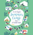 colorful poster summer camp with place for text vector image