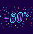 sale -60 percent banner for discount vector image
