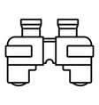 marine binocular icon outline style vector image