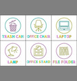 office supplies as round linear icons templates vector image vector image