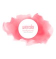 abstract soft red watercolor texture background vector image vector image