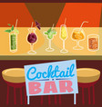 cocktail bar invitation flyer cartoon style vector image vector image
