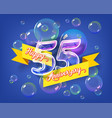 happy 55th anniversary glass bulb numbers set vector image