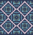 seamless geometric arabesque oriental pattern vector image vector image