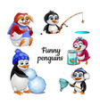 set of funny animated penguins isolated on white vector image