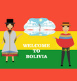 welcome to bolivia vector image vector image