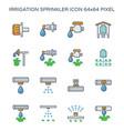drip irrigation icon vector image vector image
