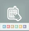 mixer audio icon vector image