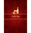 passover red frame vector image vector image