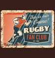 rugfootball sport fan club rusty metal plate vector image