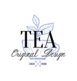tea logo original design retro emblem for shop vector image