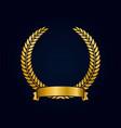 golden emblem template for logo gold branches vector image