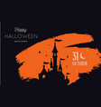 halloween party invitations or sale poster vector image