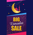 ramadan big sale design vertical web banner with vector image vector image