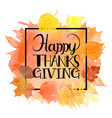 thanksgiving watercolor background vector image
