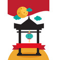 card dedicated to the chinese holiday vector image vector image