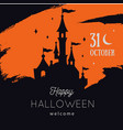 halloween party invitations or sale poster vector image vector image