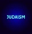 judaism neon text vector image