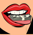 money dollars female tongue mouth vector image vector image