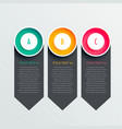 three options dark vertical banners vector image vector image