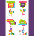 premium quality all products vector image