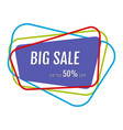 big sale sticker with abstract colorful lines vector image vector image