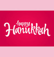 happy hanukkah - hand drawn brush lettering vector image