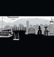 vancouver bc cityscape skyline silhouette vector image vector image