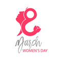 womens day card with white background vector image