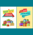 banner set with gifts and advert tapes vector image vector image