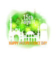 happy india independence day vector image vector image