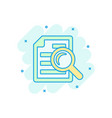 scrutiny document plan icon in comic style review vector image vector image