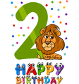second birthday cartoon design vector image vector image