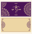 wedding invitation card design vector image vector image