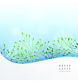 elegant leaf background design vector image vector image