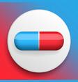 pills medical button symbol vector image vector image