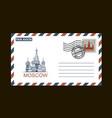 postal envelope of russian symbols vector image vector image