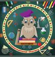 design 14 on school theme international literacy