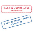 made in united arab emirates textile stamps vector image