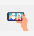 christmas celebration video call couple friends vector image