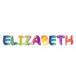 elizabeth female name type design vector image