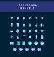 food cooking icon set flat style design set vol 3 vector image vector image