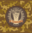 label for craft beer on camouflage background vector image vector image