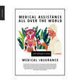 medical insurance template - medical assistance vector image vector image