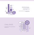 personal growth and challenge business concept vector image